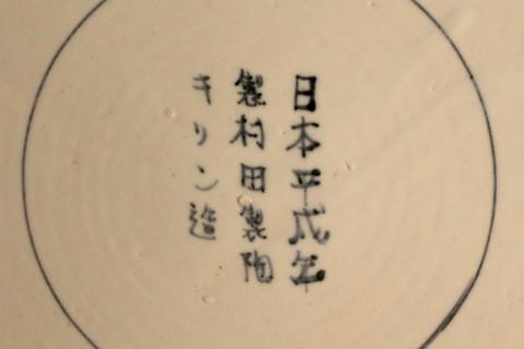 20141221_13